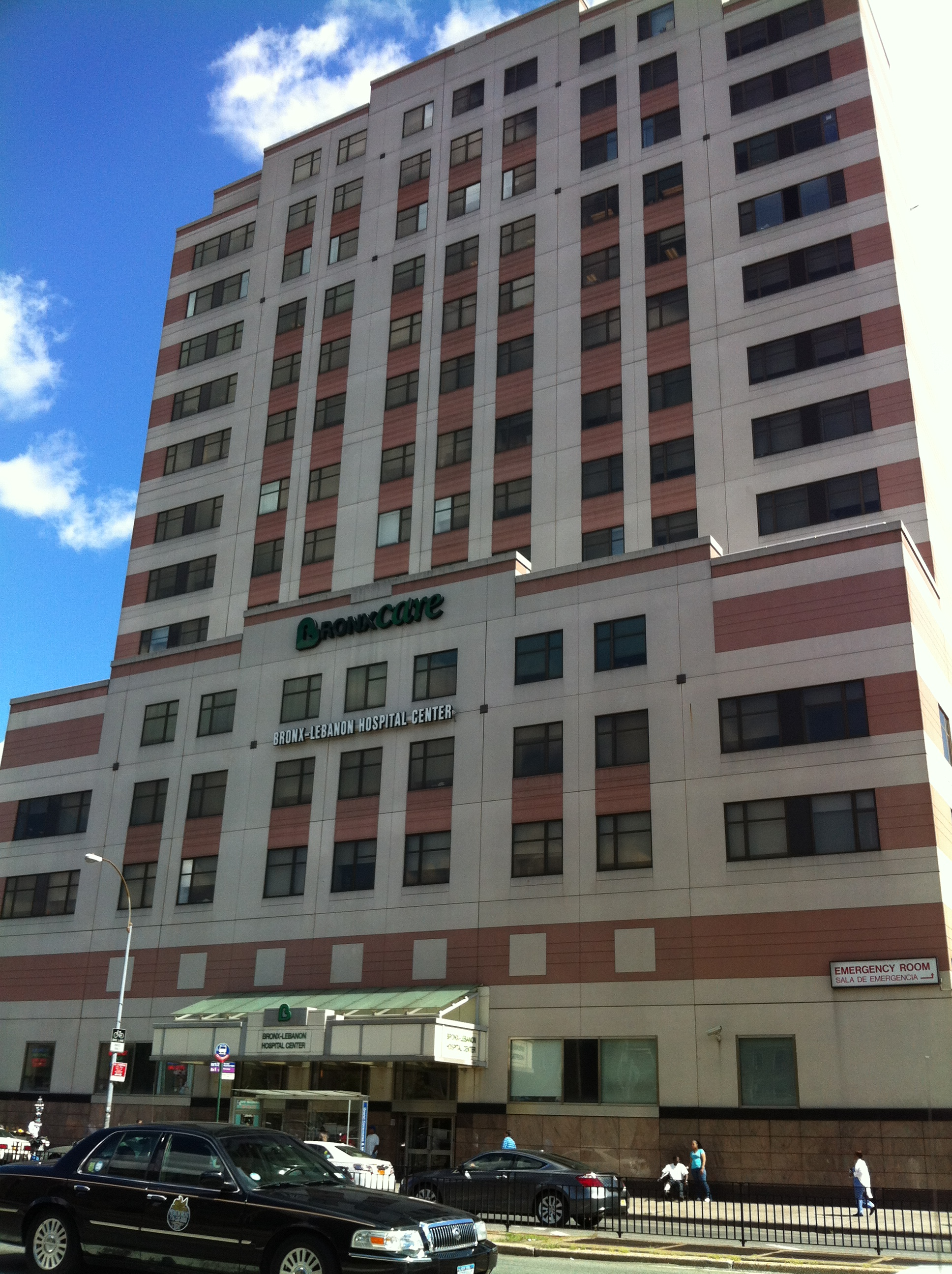 Bronx-Lebanon Hospital, one of AUC's affiliated clinical rotation sites