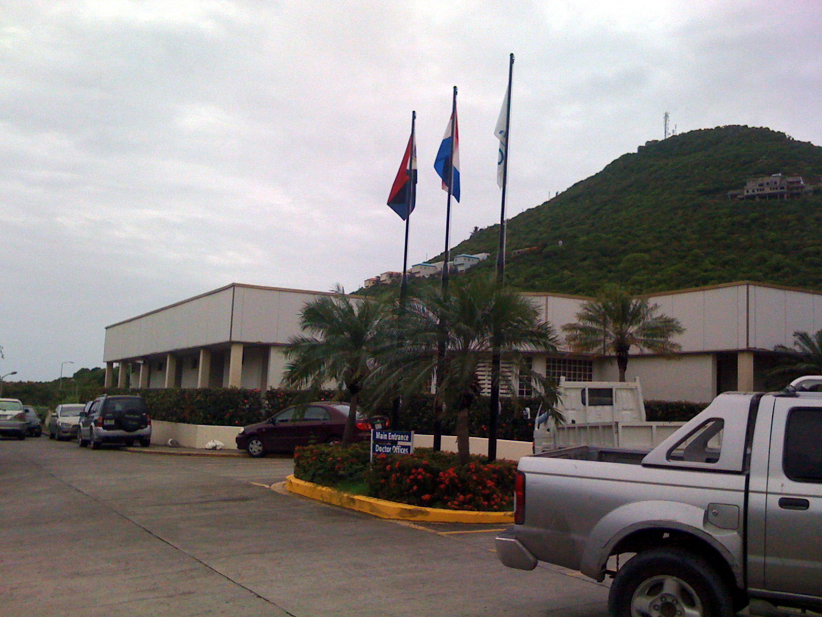 Entrance to St. Maarten Medical Center