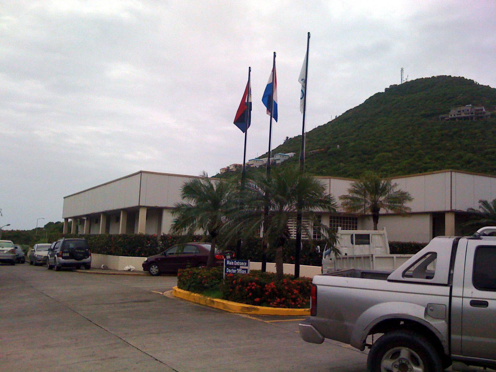 Entrance to St. Maarten Medical Center
