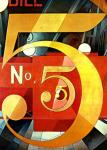 428px-Charles_Demuth_-_Figure_5